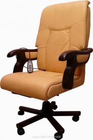 Fotel Osaka Yellow Wyprzedaż Modelu