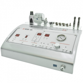 Kombajn kosmetyczny 4w1 SLIM AM609
