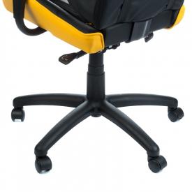 Fotel Gamingowy RACER CorpoComfort BX-3700 Żółty #4