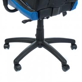 Fotel Gamingowy RACER CorpoComfort BX-3700 Niebies #5
