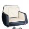 Fotel fryzjerski NICO czarno-kremowy BD-1088 #3