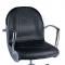 Fotel fryzjerski ADAMO czarny BD-1017 #2