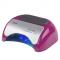 Lampa Professional 2w1 UV LED+CCFL 48W Timer+Sensor Fioletowa #1